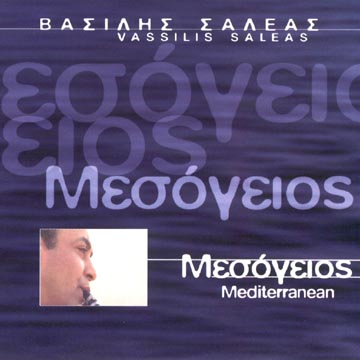 Saleas, Mesogeios