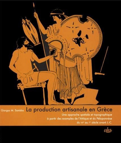 La production artisanale en Gr�ce
