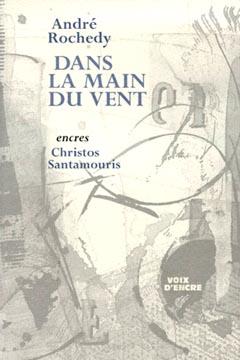 Santamouris, Dans la main du vent