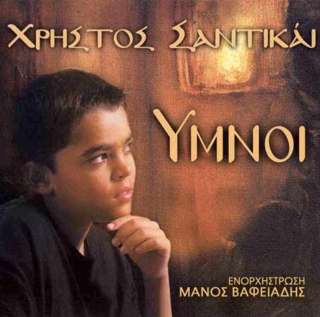 Ymnoi