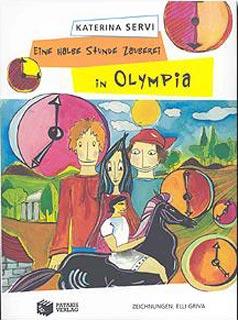 Eine halbe Stunde Zauberei in Olympia
