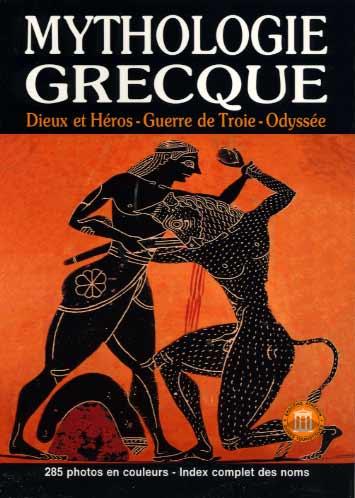 Servi, Mythologie grecque