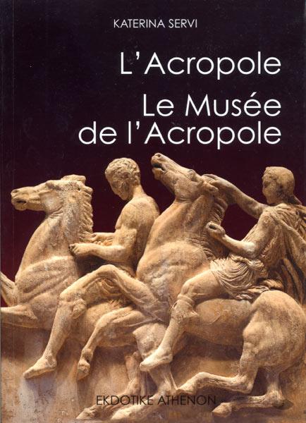 L'Acropole et le Musée de l'Acropole