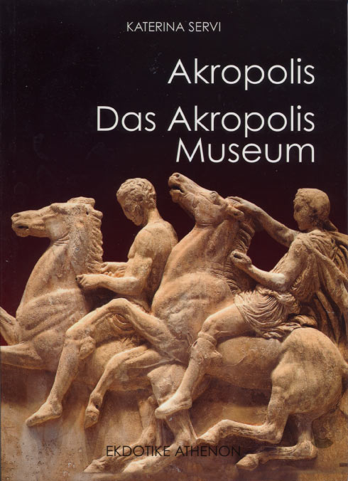 Servi, Akropolis & Das Akropolis Museum