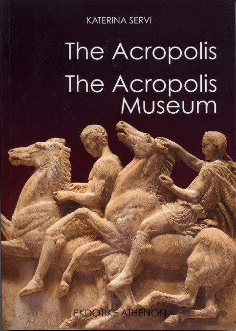 The Acropolis & Acropolis museum
