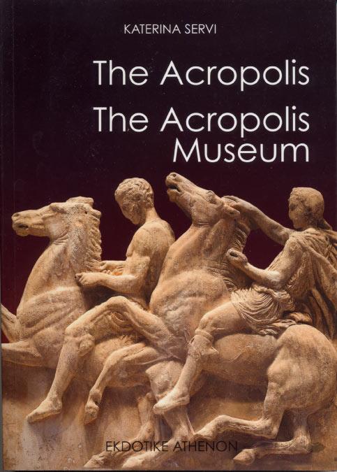 The Acropolis & Acropolis museum