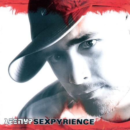 Sexpyrience
