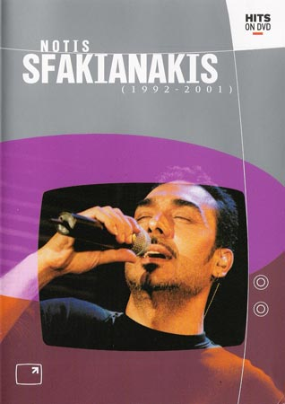 Sfakianakis, Hits on DVD 1992-2001 - Notis Sfakianakis