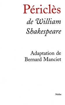 Shakespeare, Périclès