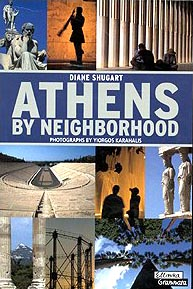 Shugart, Athens by neighborhood