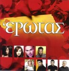 Sony Music, Erotas