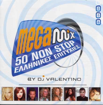 Sony Music, Mega mix by Dj Valentino 50 non stop ελληνικές επιτυχίες