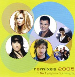 Remixes 2005