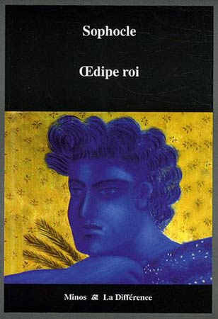 Oedipe Roi