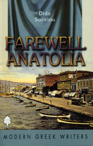 Farewell Anatolia