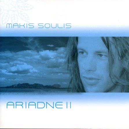 Soulis, Ariadne II