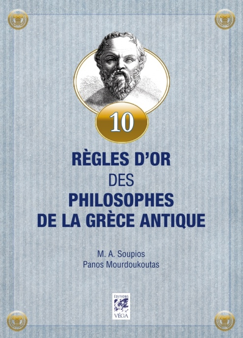 10 rθgles d'or des philosophes de la Grθce Antique