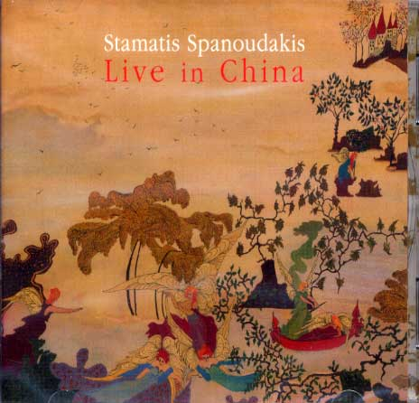Spanoudakis, Live in China