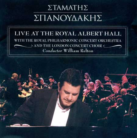 Spanoudakis, Live at the Royal Albert Hall