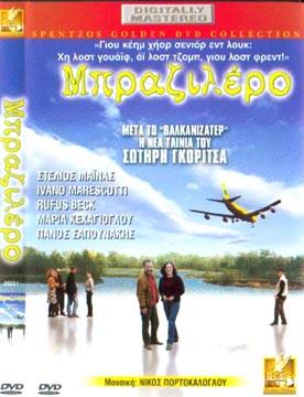 Goritsas, Brazilero (DVD)