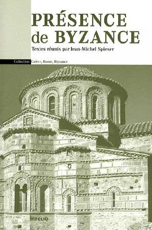 Prιsence de Byzance