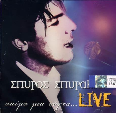 Spyrakos, Akoma mia nychta Live
