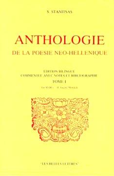 Stanitsas, Anthologie de la poésie néo-hellénique