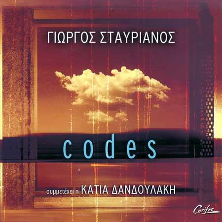 Stavrianos, Codes