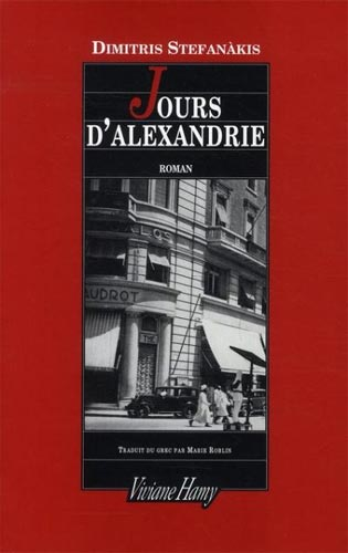 Jours d'Alexandrie