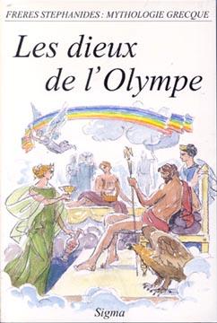 ����������, Les Dieux de l' Olympe