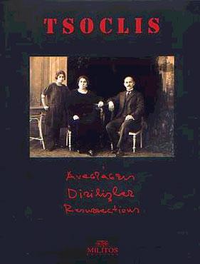 Tsoclis : Anastaseis