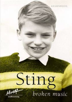 Sting, Broken music