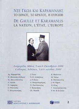 De Gaulle kai Karamanlis. To ethnos, to kratos, i Europi