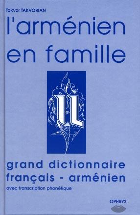 L'armιnien en famille. Grand dictionnaire franηais - armιnien