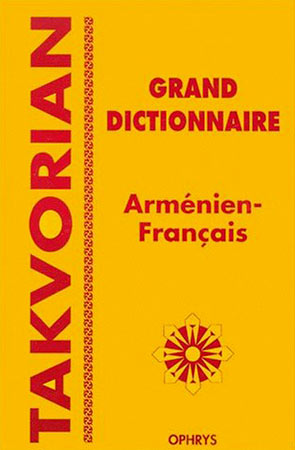 Grand dictionnaire armιnien-franηais