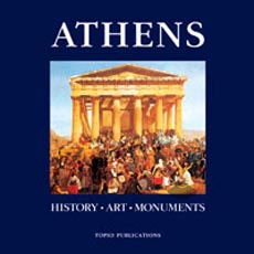 Talianis, Athens, History, Art, Monuments