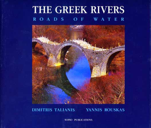 The Greek Rivers, Roads of water