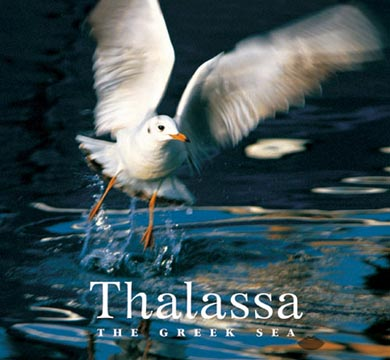 Talianis, Thalassa - The greek sea