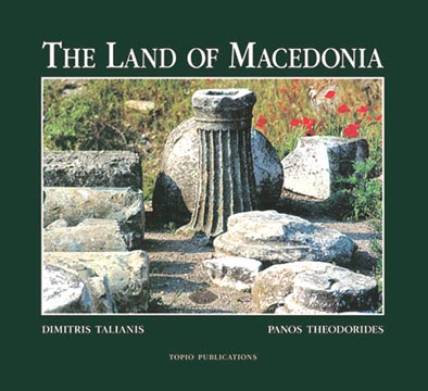 The Land of Macedonia