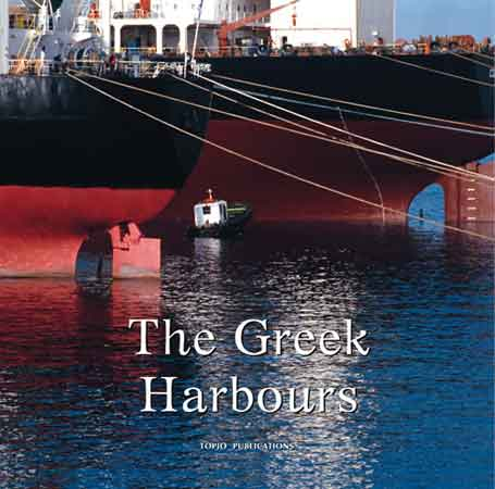 The greek harbours