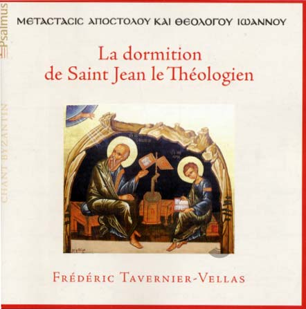 La dormition de Saint Jean le Th�ologien
