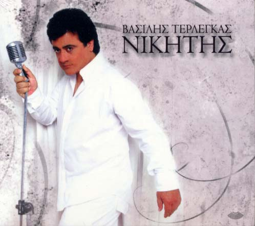 Nikitis