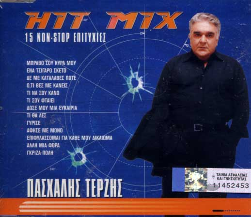Terzis, Hit Mix - Terzis