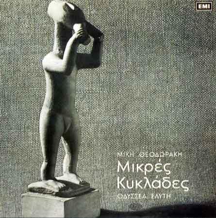 Mikres Kyklades - Lipotaktes