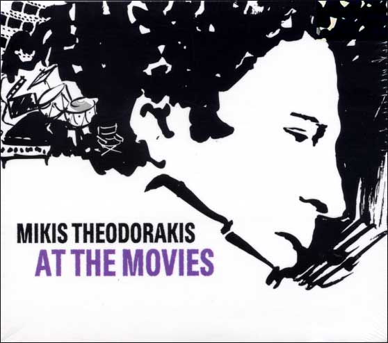 Theodorakis, At the movies