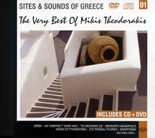 Theodorakis, The Very Best Of Mikis Theodorakis