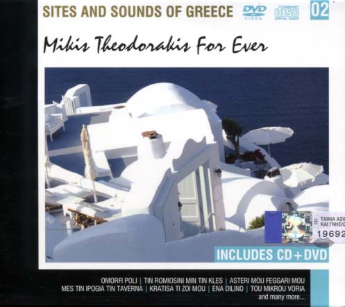 Theodorakis, Mikis Theodorakis for ever