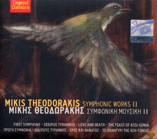 Theodorakis, Symphonic Works II