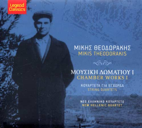 Theodorakis, Chamber Works I - Strings Quartets
