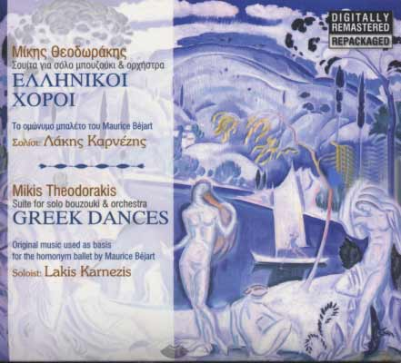 Theodorakis, Ellinikoi Horoi - Dances Grecques